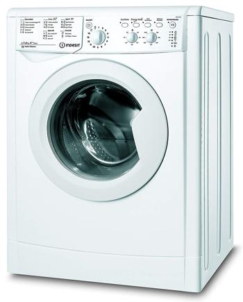 una lavatrice di nuova generazione