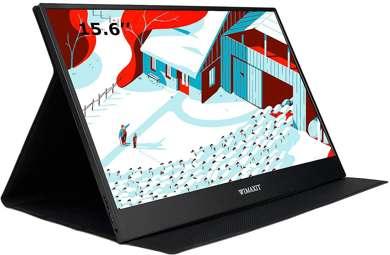 WIMAXIT Monitor portatile con HDR